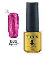 ГЕЛЬ-ЛАК FOX GOLD PIGMENT 006 12 мл