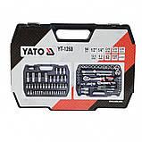 Набор инструментов Yato YT-1268  94 единиц, фото 3