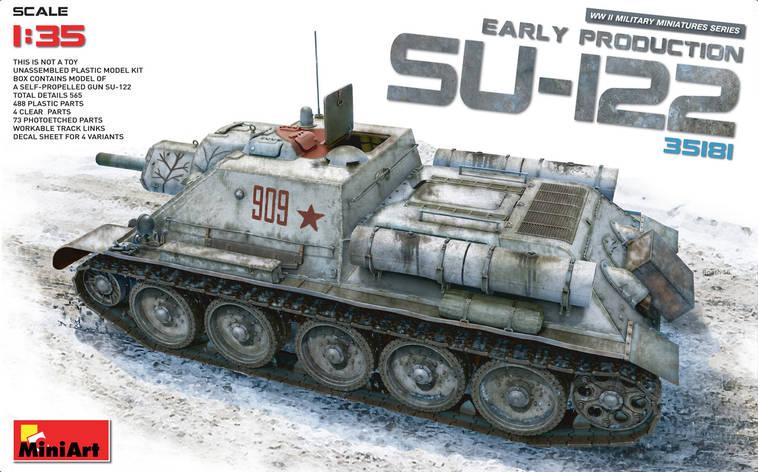 СУ-122 Ранних выпусков без интерьера. 1/35 MINIART 35181, фото 2