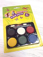 Краски для лица аква-грим 6 цветов