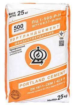 Цемент ПЦ-1/Б-Ш-500