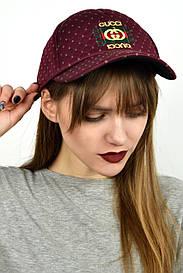 Женская кепка Gucci марсала