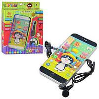 Детский интерактивный телефон  JD 301 B