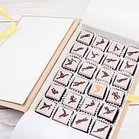 "Подарочный набор конфет ""Камасутра с корицей"" элитное сырье. Размер: 190х131х36мм, вес 230гр, фото 1"