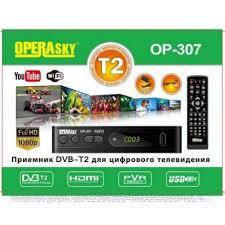 T2 тюнер с HDMI OPERASKY OP 307