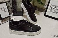 Кеды кроссовки черные на белой подошве, перфорация, удобные, женская обувь