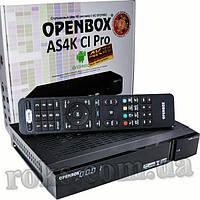 Спутниковый ресивер Openbox AS4K CI Pro UHD +, фото 1