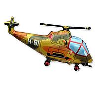 Гелиевые фигуры большие фольга вертолет камуфляж