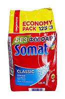 Порошок Somat Classic для мытья посуды в посудомоечных машинах - 2,5 кг.