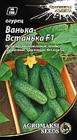 """Семена огурца """"Ванька-Встанька F1"""" (пчел) 0,3 г"""