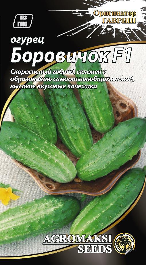 "Семена огурца ""Боровичок"" (пчел) 0,3 г"