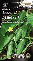 """Семена огурца """"Зеленый легион F1"""" (партен) 0,25 г"""