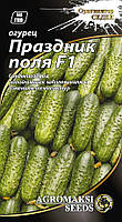 "Семена огурца ""Праздник поля F1"" (пчел) 0,3 г"
