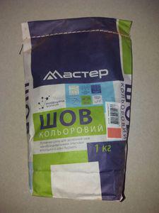 """Заполнитель швов """"МАСТЕР-шов"""" персик 1 кг"""