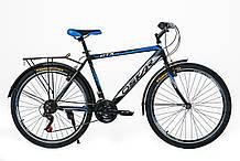 """Велосипед OSKAR 26"""" - 1527 синий."""