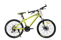 "Велосипед OSKAR 24""-1610 ST жёлтый"