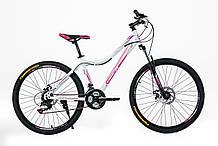 "Велосипед OSKAR 26"" 1708 ST Lady"