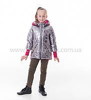 """Детская  куртка демисезонная """"Зоряна"""" для девочки 30р, фото 1"""
