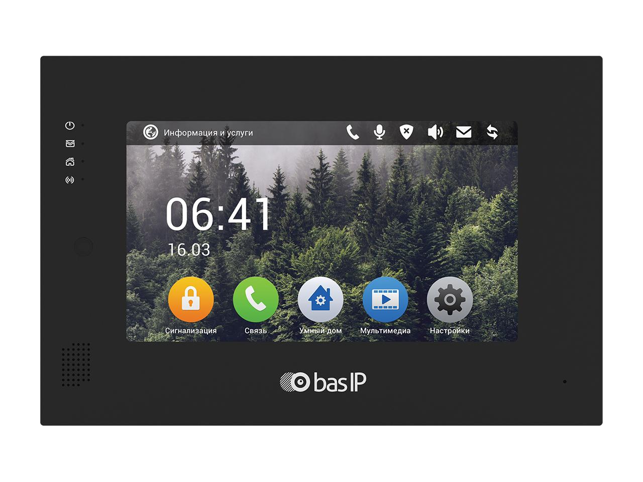 IP відеодомофон BAS-IP AP-07 L