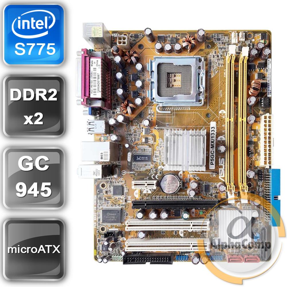 Материнська плата Asus P5GC-MX (s775/945GC/2xDDR2) БО