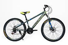 """Велосипед OSKAR 26"""" Rocket серый"""