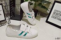 Кеды белые на липучках с зелеными полосками, мягкие, удобные, легкие, женская спортивная обувь, фото 1
