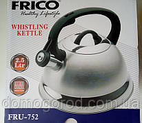 Чайник FRICO FRU-752 2,5л (EB-1611)