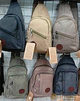 Мужская сумка слинг сумка через плечо, мини рюкзак однолямочный. В ассортименте., фото 1