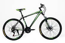"""Велосипед OSKAR 26"""" 1706 Alloy"""