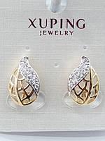 643. Элитные позолоченные серьги, бижутерия. Серьги с кристаллами оптом из Китая.
