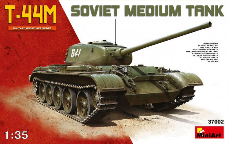 Сборная модель советского среднего танка Т-44М. 1/35 MINIART 37002, фото 2