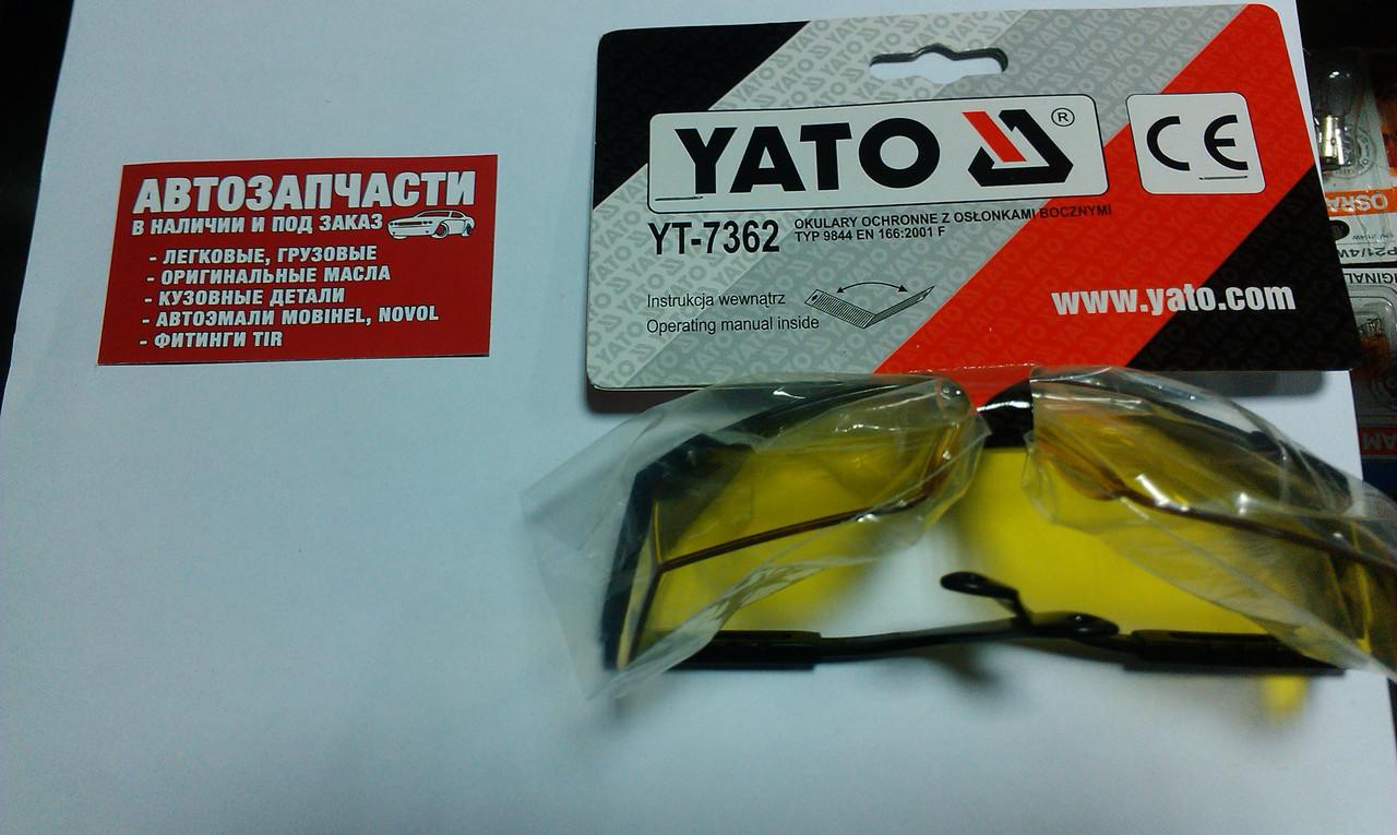 Очки защитные Yato желтые