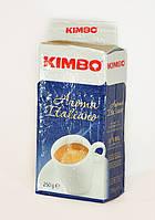 Молотый кофе Kimbo Aroma italiano 250 гр