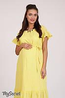 Комфортное желтое платье для беременных ZANZIBAR