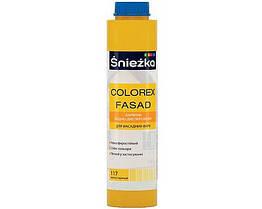 Колорекс FASAD №117  жовто-гарячий