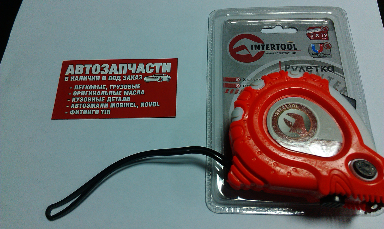 Рулетка 5 м. Intertool