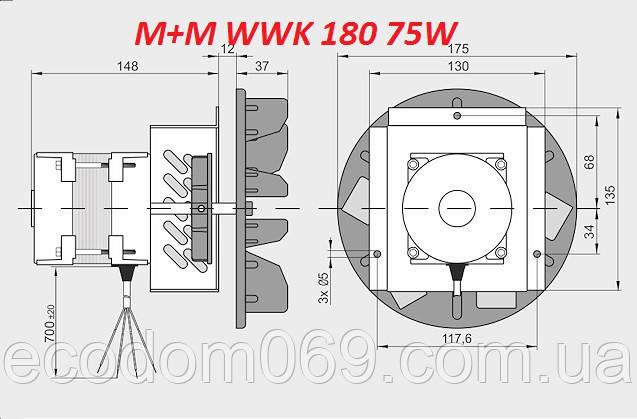 Схема устройства дымососа  M+M WWK180 75W