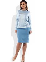 Костюм женский размеры от XL 4167