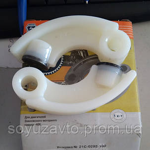 Башмак натяжителя цепи ГАЗ дв.405,406 Оригинал (2шт), фирм.упак. (покупн. ГАЗ) ДМ.406.1006004, фото 2