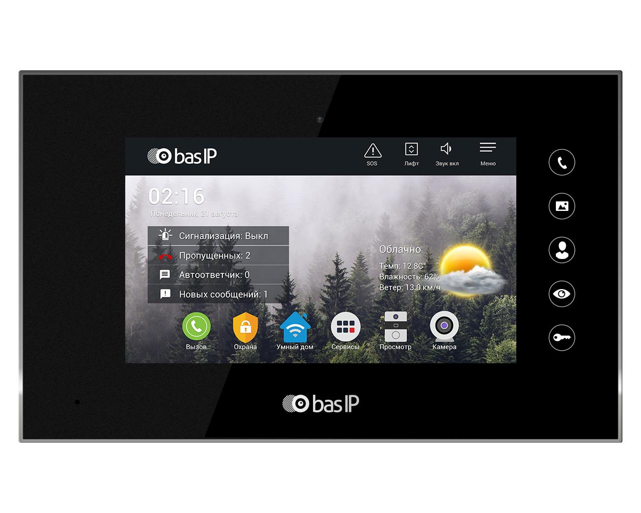 IP відеодомофон BAS- IP AQ-07