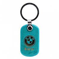"Брелок для ключей BMW из ""бирюзы"", 55мм"