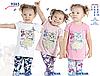 Костюм (туника+лосины) для девочки ТМ Baykar р.3-6 лет (4 шт в ростовке) молочный