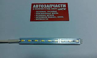 Диодная полоса 12 см. с проводом 12V белая