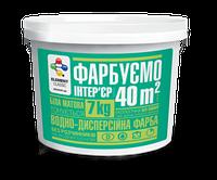 Интерьерная краска ELEMENT Classic 1,4 кг