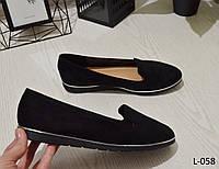 Балетки женские черные замшевые низкий ход, женская обувь , фото 1