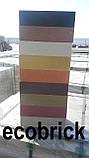 Кирпич облицовочный скала, фото 8