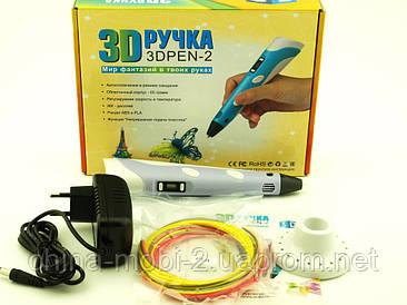 3D pen-2, 3D ручка репліка Myriwell RP-100B, бузкова