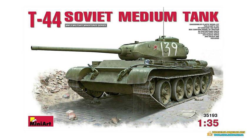 Т-44. Сборная модель (с интерьером) советского среднего танка. Рабочие траки и торсионы. 1/35 MINIART 35193, фото 2