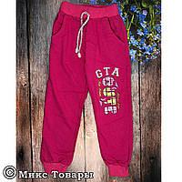 Штаны с манжетами для девочек Размеры:5,6,7,8 лет (6373-1)
