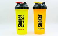 Шейкер с сеточкой Shaker для спортивного питания 700 мл